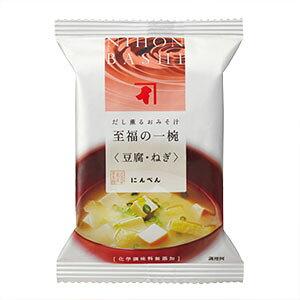 にんべん 【無添加】豆腐・ねぎのおみそ汁 1食分 <常温・O>