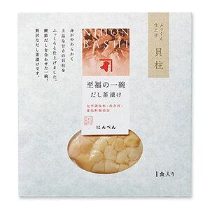 にんべん だし茶漬け 貝柱(1食入り) <常温・O>