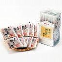 にんべん 【徳用】本枯鰹節物語20袋 フレッシュパック ソフト削り かつお節 削りぶし おひたし たんぱく質 保存食 <常温・O>