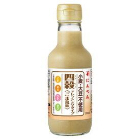 にんべん 四穀ドレッシングタイプごま風味【小麦・大豆不使用】<常温・O>