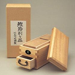 にんべん特製鰹節削り器