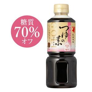 にんべん 糖質70%オフ つゆの素ゴールド(3倍濃厚) 500ml PETボトル <常温・O>