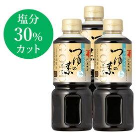にんべん 塩分ひかえめ つゆの素 ゴールド(3倍濃厚)500ml PETボトル 3本セット <常温・O>