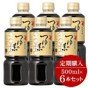 【定期購入】にんべん つゆの素 ゴールド 6本セット <常温・O>