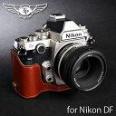 TP/ティーピー Leather Camera Body Case レザーカメラボディケース for Nikon DF ニコン DF用オシャレ本革カメラケース ...