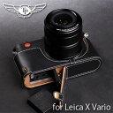 TP Original/ティーピー オリジナル Leather Camera Body Case レザーカメラボディケース for Leica X Vario ...