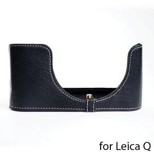 『訳あり品』TP Original/ティーピー オリジナル Leather Camera Body Case レザー カメラ ボディケース for Leica Q (Typ116) コンパクトデジタルカメラ ライカ Q専用 おしゃれ 本革 カメラケース 高品質 高