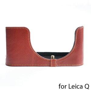 TP Original/ティーピー オリジナル Leather Camera Body Case レザー カメラ ボディケース for Leica Q (Typ116) コンパクトデジタルカメラ ライカ Q専用 おしゃれ 本革 カメラケース 高品質 高級 速写ケース