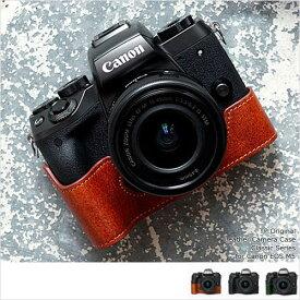 TP Original Leather Camera Body Case for Canon EOS M5 3colors 本革 カメラケース キャノン キヤノン イオス M5 おしゃれ レザー カメラケース 速写ケース Classic Series レザー ボディーケース