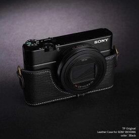 TP Original/ティーピー オリジナル Leather Camera Body Case for SONY RX100M6 Black ブラック ソニー 本革 カメラケース レザーケース おしゃれ コンパクト デジタルカメラ Cyber-shot DSC-RX100M6 RX100VI Classic Series 速写ケース TB05RX106-BK