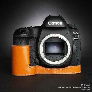 TP Original Leather Camera Body Case for Canon EOS 5D Mark IV Tan タン キャノン キヤノン 本革 カメラケース レザーケース おしゃれ デジタル 一眼レフカメラ ケース 速写ケース EZ Series 底面開閉 バッテリー