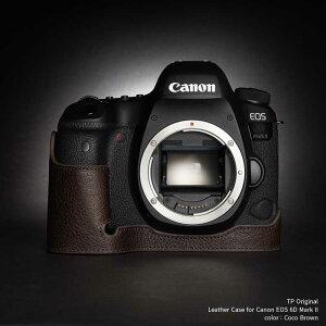 TP Original Leather Camera Body Case for Canon EOS 6D Mark II Coco Brown ココ ブラウン キャノン キヤノン 本革 カメラケース レザーケース おしゃれ デジタル 一眼レフカメラ ケース 速写ケース EZ Series 底面