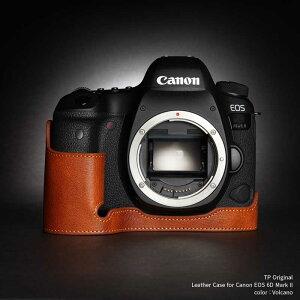 TP Original Leather Camera Body Case for Canon EOS 6D Mark II Volcano ボルケーノ キャノン キヤノン 本革 カメラケース レザーケース おしゃれ デジタル 一眼レフカメラ ケース 速写ケース EZ Series 底面開閉