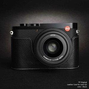 TP Original Leather Camera Body Case for Leica Q2 Black ブラック ライカ 本革 カメラケース レザーケース おしゃれ デジタルカメラ ケース 速写ケース EZ Series 底面開閉 バッテリー交換可能