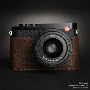 TP Original Leather Camera Body Case for Leica Q2 Coco Brown ココ ブラウン ライカ 本革 カメラケース レザーケース おしゃれ デジタルカメラ ケース 速写ケース EZ Series 底面開閉 バッテリー交換可能