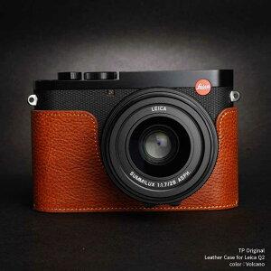 TP Original Leather Camera Body Case for Leica Q2 Volcano ボルケーノ ライカ 本革 カメラケース レザーケース おしゃれ デジタルカメラ ケース 速写ケース EZ Series 底面開閉 バッテリー交換可能 TB06Q2-LB