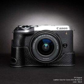 TP Original Leather Camera Body Case for Canon EOS M6 Mark II Black ブラック キャノン 本革 カメラケース レザーケース おしゃれ かっこいい 速写ケース EZ Series 底面開閉 バッテリー交換可能 キヤノン EOSM6MK2 ケース TB06EOS62-BK