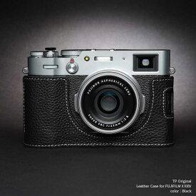 TP Original FUJIFILM X100V 専用 レザー カメラケース Black ブラック おしゃれ 速写ケース TB06X100V-BK