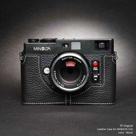 TP Original MINOLTA CLE 専用 レザー カメラケース Black ブラック おしゃれ 速写ケース TB05CLE-BK
