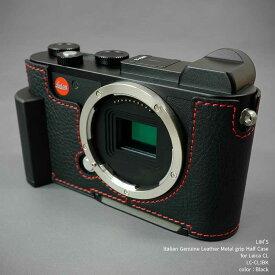 LIM'S Italian Genuine Leather Metal grip Half Case for Leica CL LC-CL1BK Black ブラック ライカ CL用 イタリアンレザー カメラケース メタルグリップ プレート 高級 高品質 本革 おしゃれ かっこいい リムズ 日本正規販売店