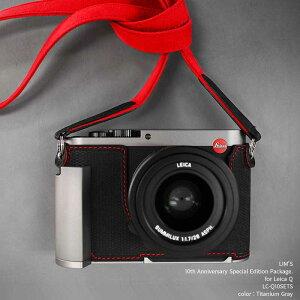 LIM'S 10th Anniversary Special Edition Package for Leica Q LC-Q10SETS Titanium Gray ライカ Q専用 本革 レザー カメラケース メタルグリップ プレート ネックストラップ 高級 高品質 おしゃれ かっこいい リムズ