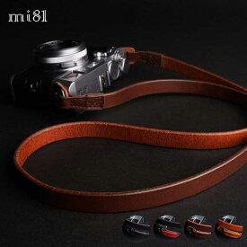 mi81 Simplicity neck strap 1.5 MN403 4colors 丸リング タイプ おしゃれ 本革 カメラネックストラップ カメラストラップ ミラーレス一眼 クラシックカメラ レザーストラップ ハンドメイド シンプル