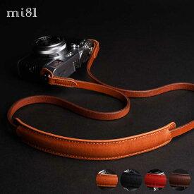 mi81 Shoulder pad neck strap MN401 4colors 丸リング タイプ おしゃれ 本革 カメラネックストラップ カメラストラップ ショルダーパッド ミラーレス一眼 クラシックカメラ レザーストラップ ハンドメイド