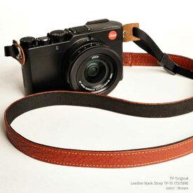 TP Original Leather Camera Neck Strap 本革 カメラストラップ ネックストラップ TP-15 Brown(ブラウン) TS15BR レザー ストラップ おしゃれ シンプル ミラーレス一眼 クラシックカメラ