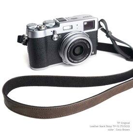 TP Original Leather Camera Neck Strap 本革 カメラストラップ ネックストラップ TP-15 Coco Brown ココ ブラウン TS15CO レザー ストラップ おしゃれ シンプル ミラーレス一眼 クラシックカメラ
