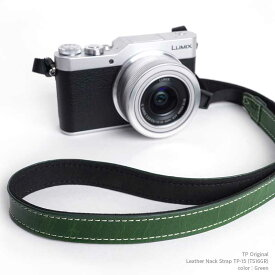 TP Original Leather Camera Neck Strap 本革 カメラストラップ ネックストラップ TP-15 Green グリーン TS16GR レザー ストラップ おしゃれ シンプル ミラーレス一眼 クラシックカメラ