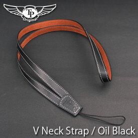『クリックポスト発送!送料無料』 TP Original/ティーピー オリジナル V Leather Camera Neck Strap V型おしゃれ本革カメラネックストラップ(ヒモタイプ) Oil Black(オイル ブラック)