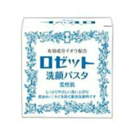 ロゼット 洗顔パスタ 荒性90g 【スキンケア】【クレンジング】【医薬部外品】