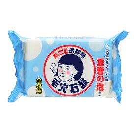 毛穴撫子 重曹つるつる石鹸(155g)
