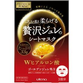 ウテナ PREMIUM PUReSA ( プレミアムプレサ )ゴールデンジュレマスク Wヒアルロン酸 3回分 ( 33g×3枚 )