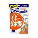 DHC αリポ酸60日分 【健康食品】【サプリメント】