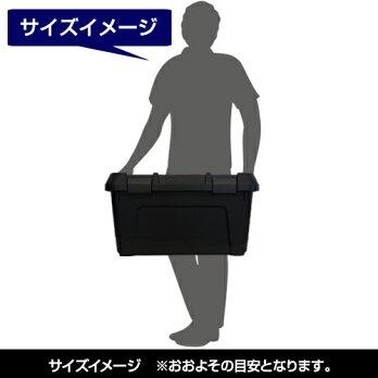 140-A20アウトドアDIY収納ボックス黒ブラックモノトーン収納容器収納ケース収納ボックスキャンプコンテナボックストランクボックスガーデニングボックスケース蓋付きふた付オシャレおしゃれ