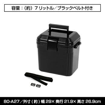 80-A27クーラーボックス7L小型黒ブラックモノトーン