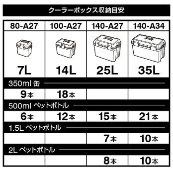 80-A27【送料無料】クーラーボックス7L小型黒ブラックモノトーンクーラーBOXクーラーバッグバーベキューBBQ海釣り磯釣り海水浴行楽かっこいいカッコイイオールブラッククーラーボックス小型