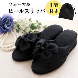 フォーマル ヒールスリッパ 3cmヒール ブラック 黒 リボン レディース【送料無料】