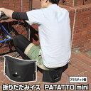 【エントリーでポイント20倍】PATATTO mini イス 折りたたみ コンパクト プラスチック 黒 ブラック アウトドア パタ…