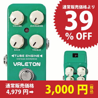 ★ ★ VALETON TUBE ENGINE legendary vintage tube Screamer reproduced! Mini pedal