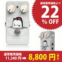 NINEVOLT PEDALS BATH TIME REVERB 【即納可能】