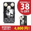 NINEVOLT PEDALS I WAS A WOLF IN THE FOREST DISTORTION 【即納可能】