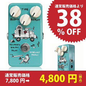 ★ ★ NINEVOLT PEDALS RELAXING WALRUS DELAY guitarist required for delay!