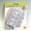 アウトレット価格!GorillaTipsSmallClear(a24506)【即納可能】【ゆうパケット対応可能】