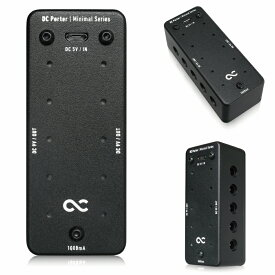 One Control Minimal Series DC Porter