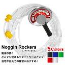 Noggin Rockers ( ノギンロッカーズ ) 電源不要、どこでも使える ギター / ベース アンプ!自宅や出先での練習にも! 【ゆうパケット…