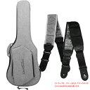 【限定販売】 エレキギター用ギグバッグ × ストラップのセット! Kavaborg Fashion Guitar and Bass Bag for Electric Guitar + Fun…