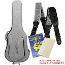 【限定販売】 エレキギター用ギグバッグ×ストラップ (1本) ×Gorgomyteクロス のセット! Kavaborg Fashion Guitar and Bass Bag fo…