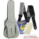 【限定販売】 アコースティックギター用ギグバッグ×ストラップ (1本) ×Gorgomyteクロス のセット! Kavaborg Fashion Guitar and B…